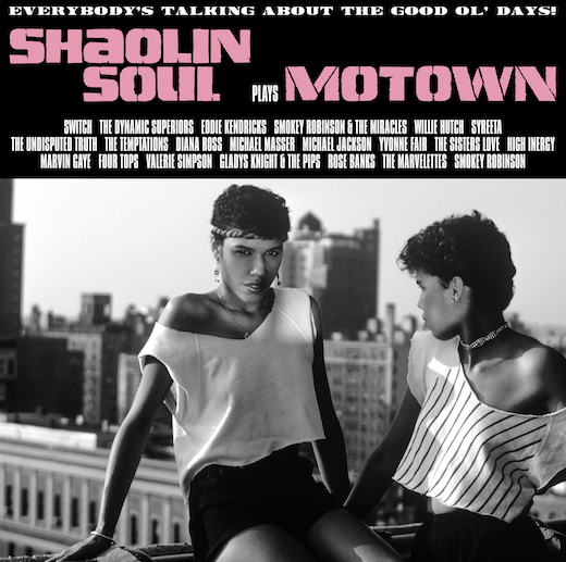 Shaolin Plays Motown